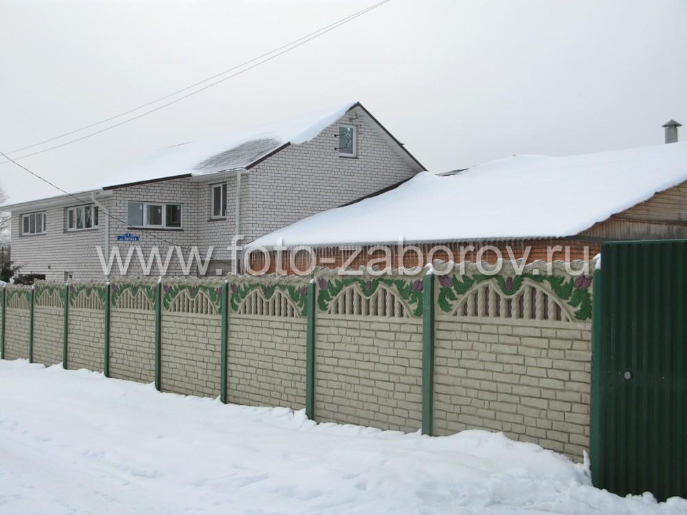 Бетонный забор для загородного