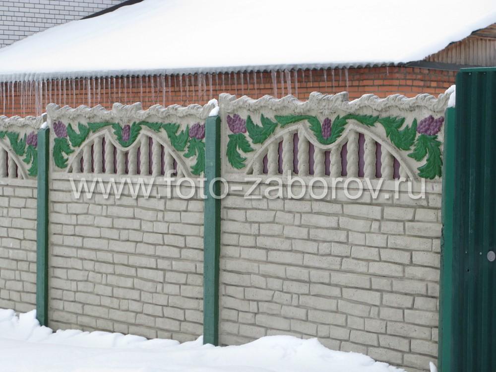 Стык пролетов бетонного