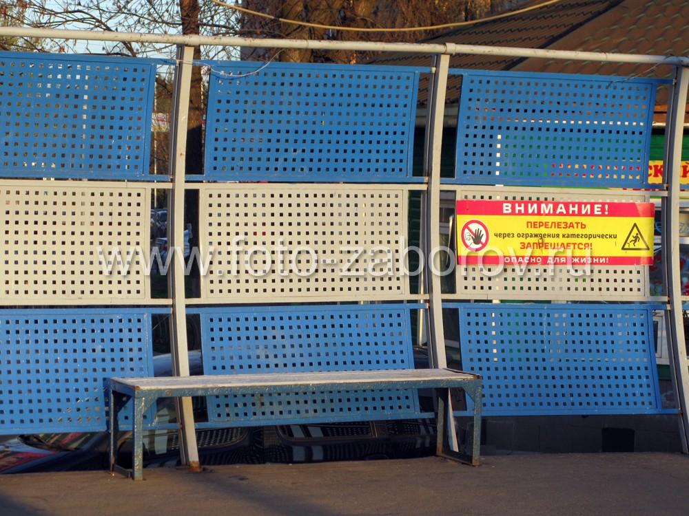В ограждении ж/д платформы используются дугообразные металлические