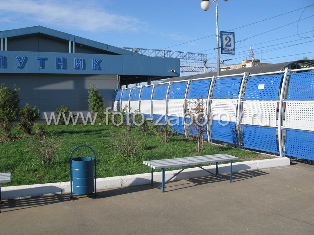 Фото Прочное металлическое ограждение железнодорожной платформы из перфорированного стального