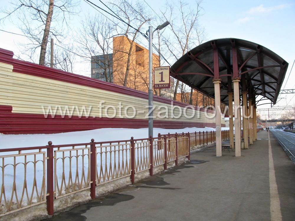 Фото Ограждение пассажирской железнодорожной платформы: основное - массивный профлист,