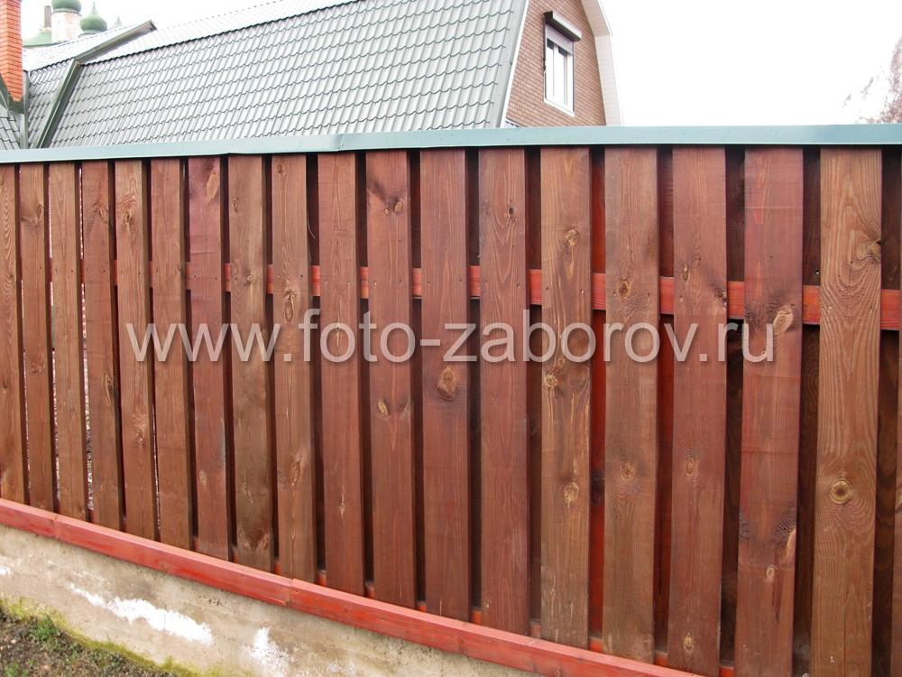 Как правильно построить деревянный забор: блочный цоколь на бетонном фундаменте с защитным отливом,
