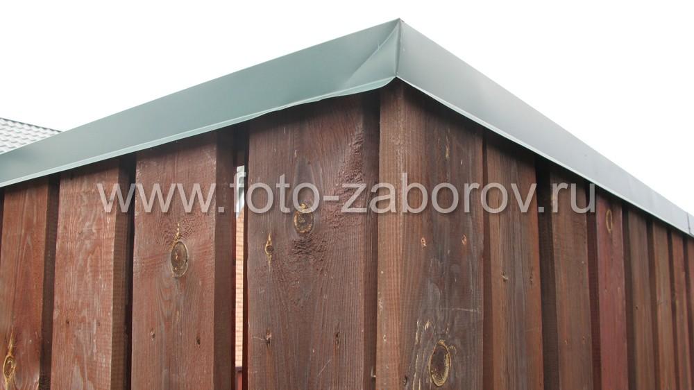 Декоративная защитная  П-планка для деревянного