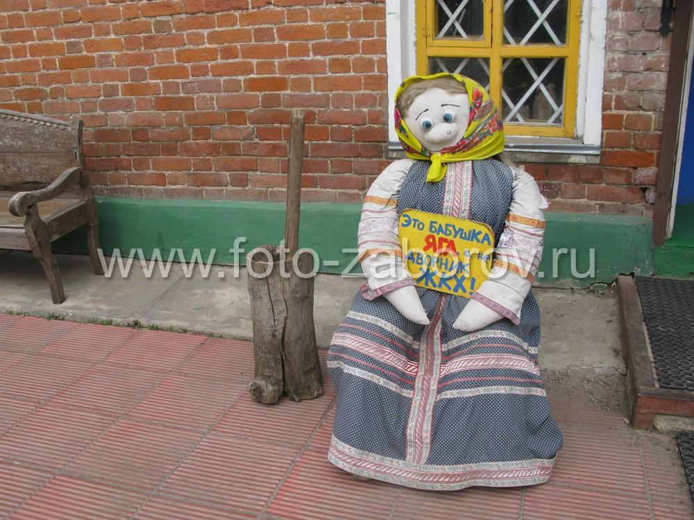 Это бабушка Яга, а не дворник ЖКХ - приветливая смотрительница музея
