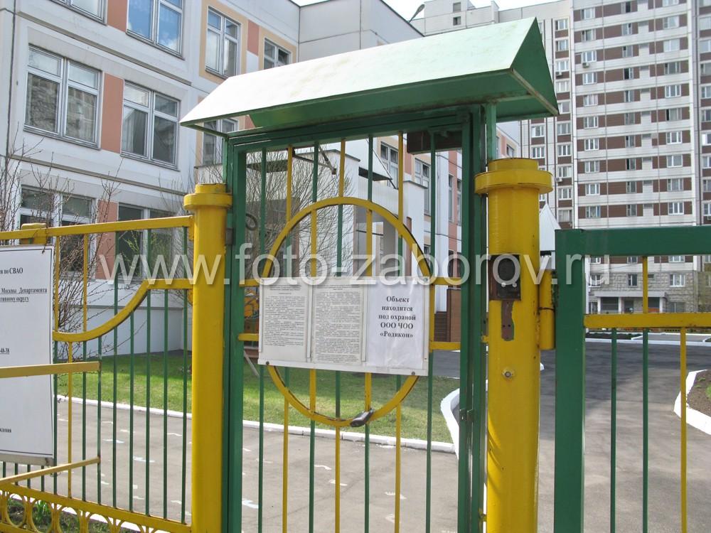Фото Металлический забор муниципального детсада - яркое ограждение детской