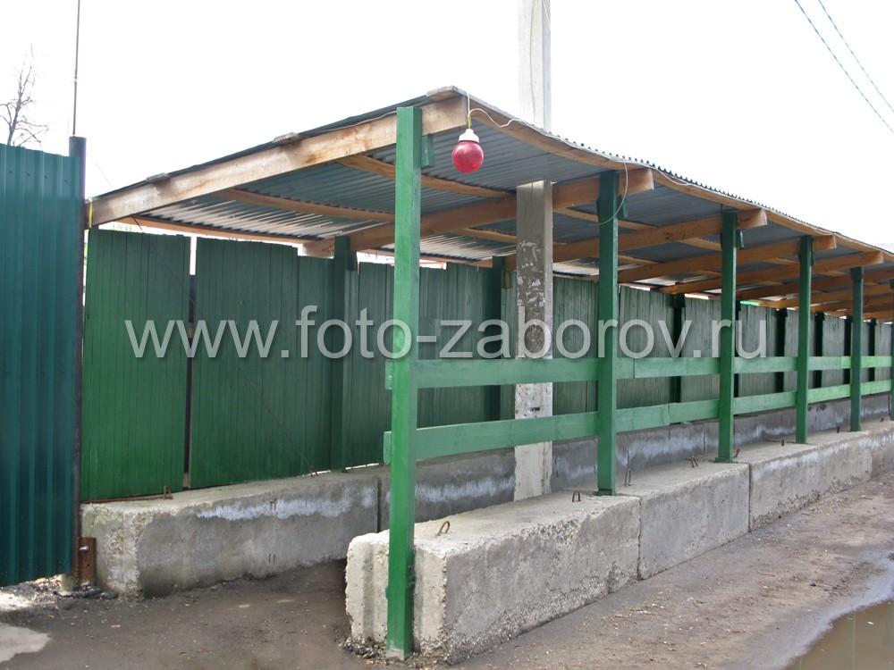 Фото Ограждение с навесом и бетонными блоками в основании. Просто и безопасно для