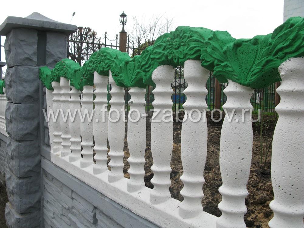 Сквозная верхняя декорированная панель газонного ограждения с бетонными