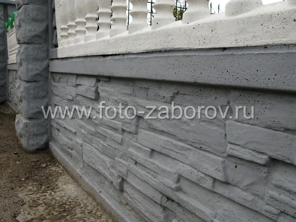 Нижняя панель еврозабора из бетона с фактурой типа