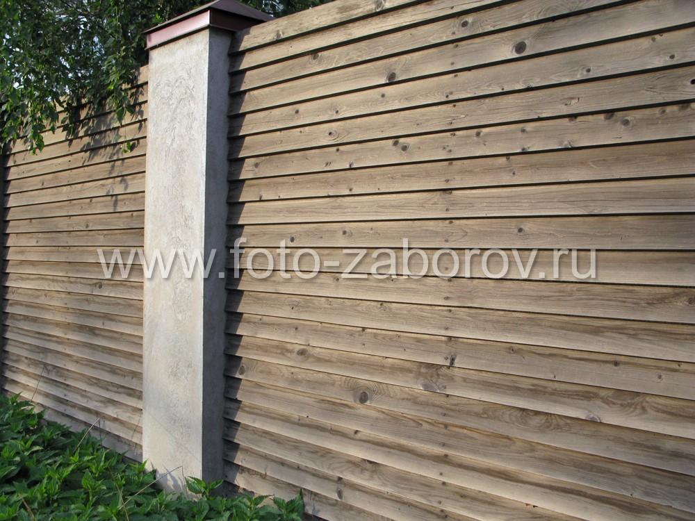 Фото Деревянный забор-