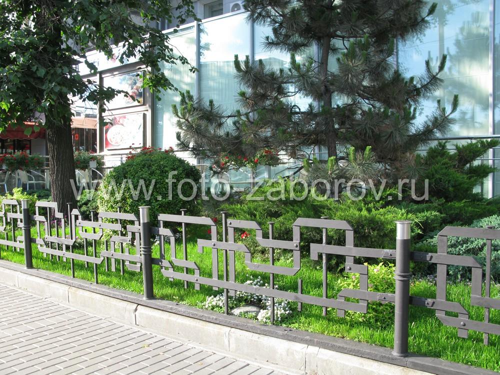 Кованая ограда клумбы (цветника) у