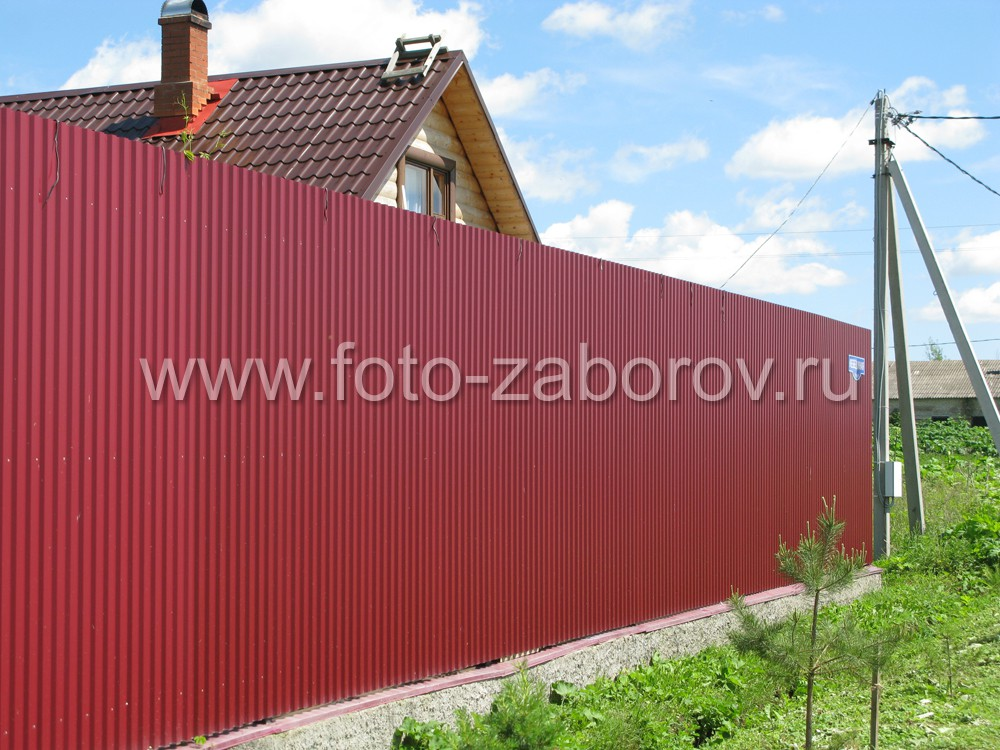Забор из профнастила цвета