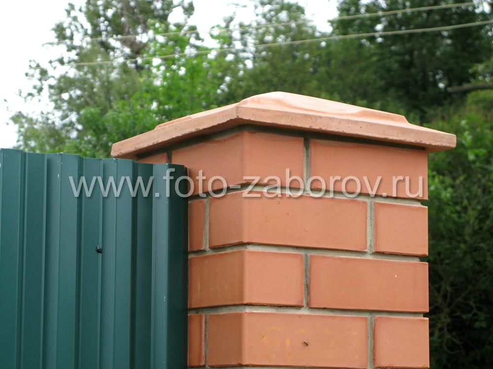 Вместо обычных колпаков из листового металла на вершинах столбов установлены керамические