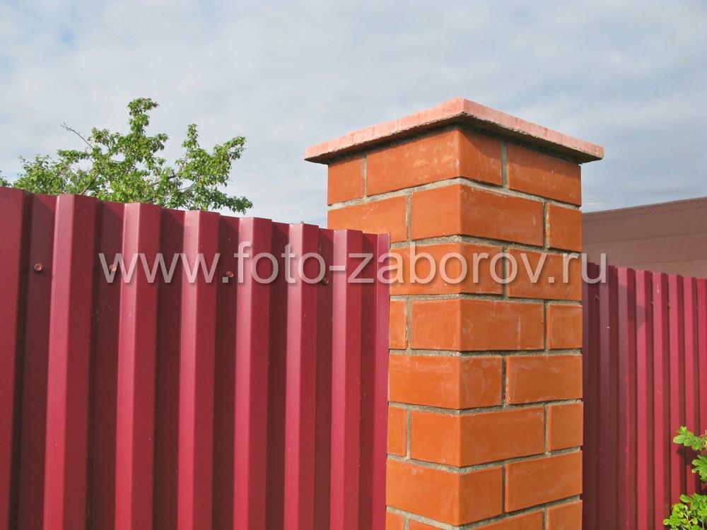 Столбы забора надёжно защищены от атмосферных отсадков керамическими колпаками красного кирпичного
