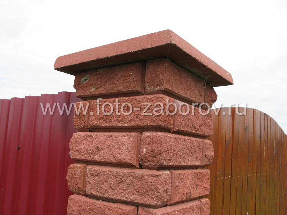 Верхний торец кирпичного столба защищает каменный