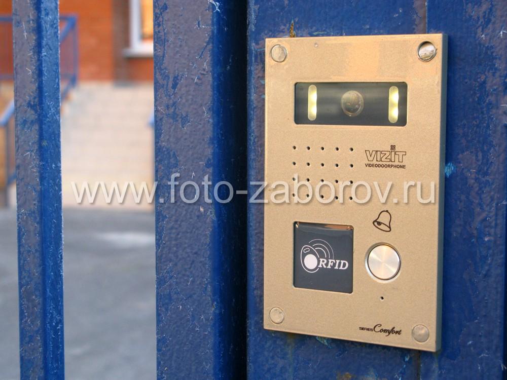 Электронное переговорное устройство Vizit VideoDoorPhone RFID
