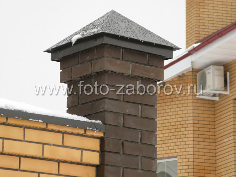 Фото Элитный кирпичный забор на высоким бетонном фундаменте. Надёжная защита нового дома из жёлтого
