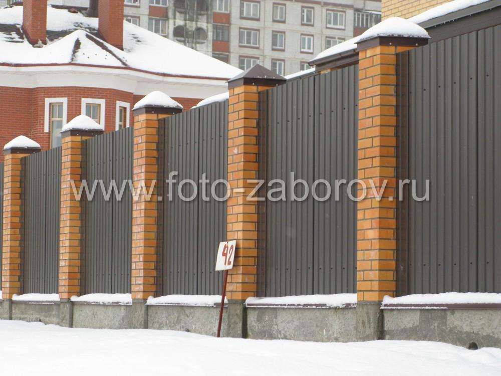 Высокий комбинированный забор из профнастила в максмальной классической