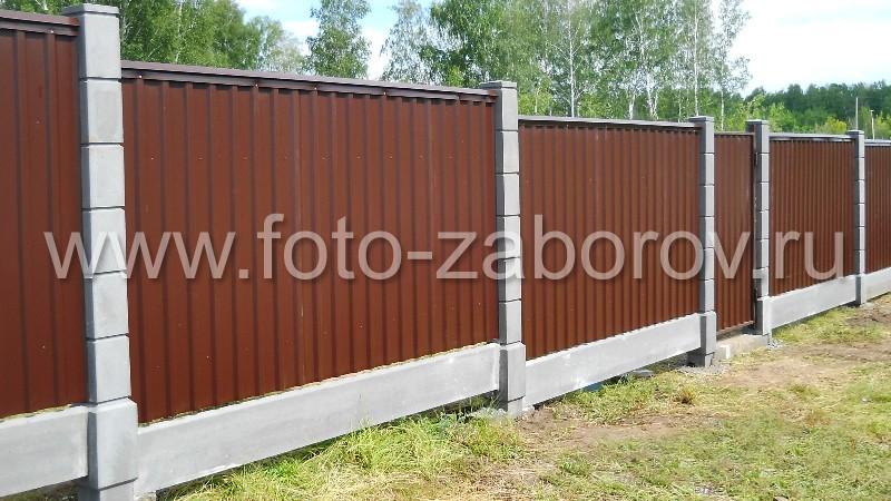 Забор из профлиста с бетонированием ворота из сайтинга в коломне