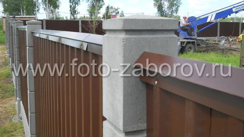 Фото Забор комбинированный с