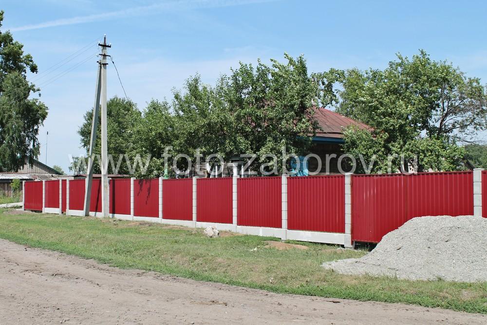 Фото забора из профлиста цвета красный рубин - фасадная