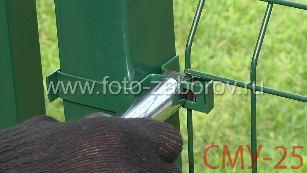 Фиксация сетки ко столбу при помощи металлического