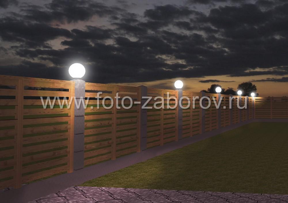 Пример подсветки ограждения светильниками типа