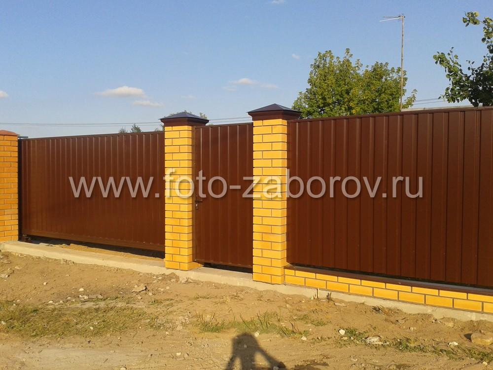 Въездная группа забора: откатные ворота шириной 4 метра и
