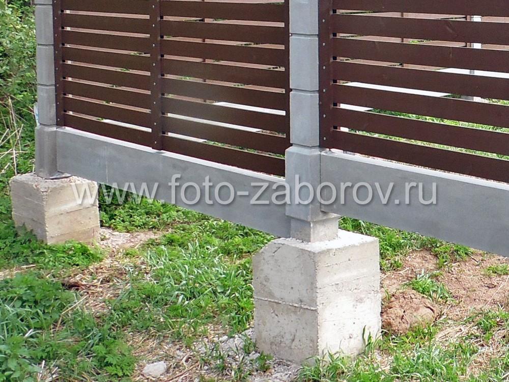 Опорой для столбов служит монолитный литой бетонный