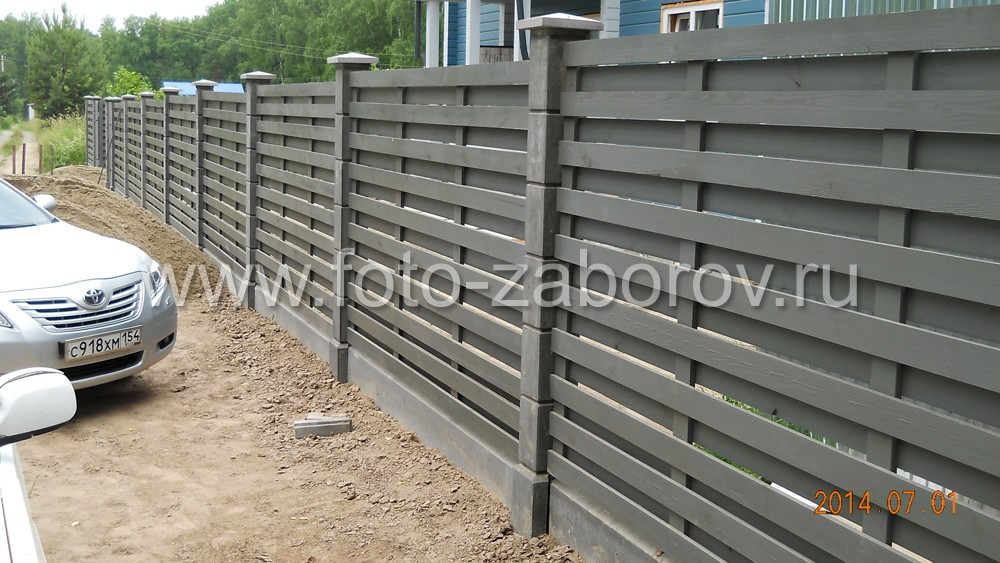 Для усадьбы сделан качественный комбинированный забор из секций трёх
