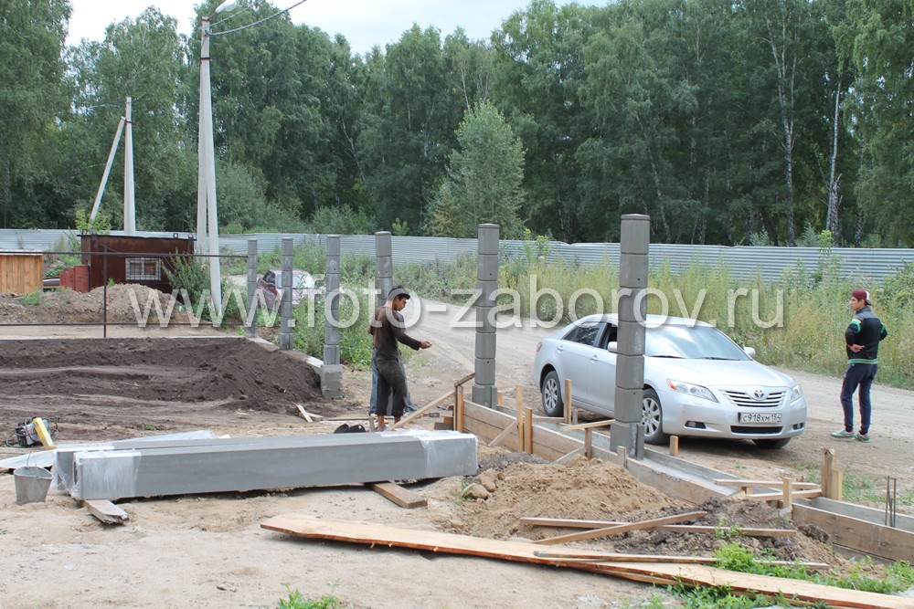 Фото Строительство забора в Новосибирске. Установка бетонных евростолбов и цоколей, заполнение из