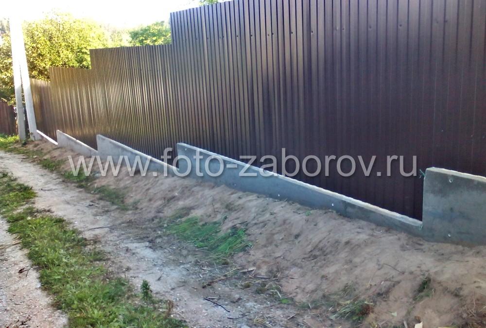 Забор из профнастила на участке с уклоном своими руками 749