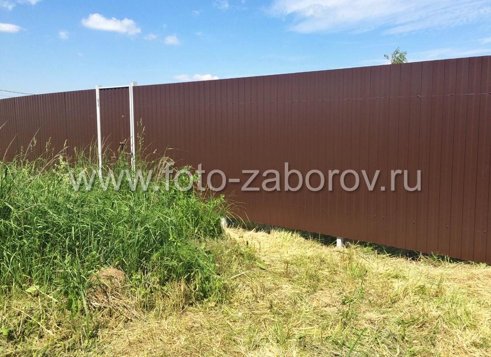 Фото Забор из коричневого профнастила в 140 метров. Заказ от постоянного