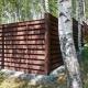 Вентилируемый забор — Шахматка из деревянных горизонтальных ламелей.