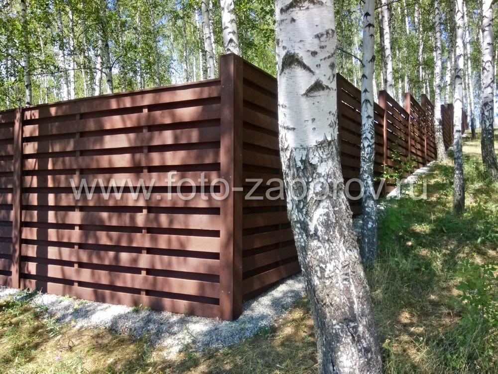 Забор -
