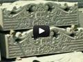 Производство еврозаборов из бетона