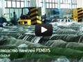 Производство заборов FENSYS
