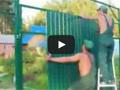 Монтаж ворот и калитки для заборов «Модуль»
